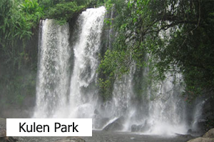 Kulen Park